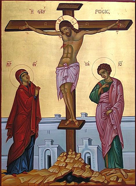 Icon of crucifixion